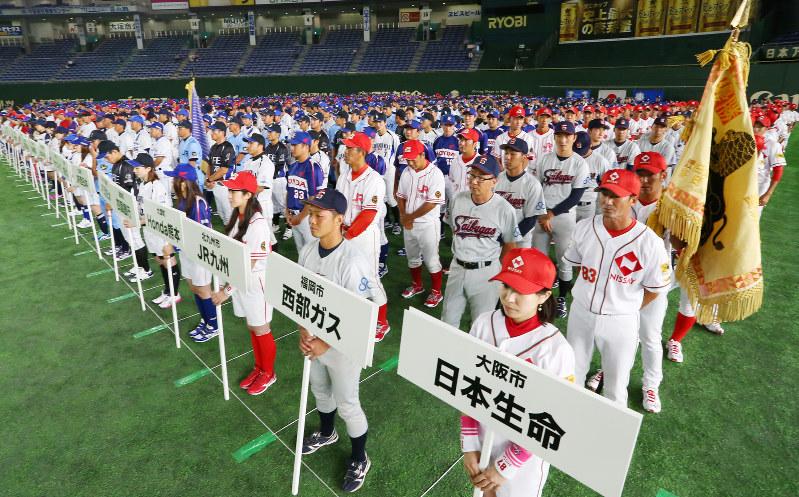 都市対抗野球とは?予選、開催期間、特有の補強制度について解説!