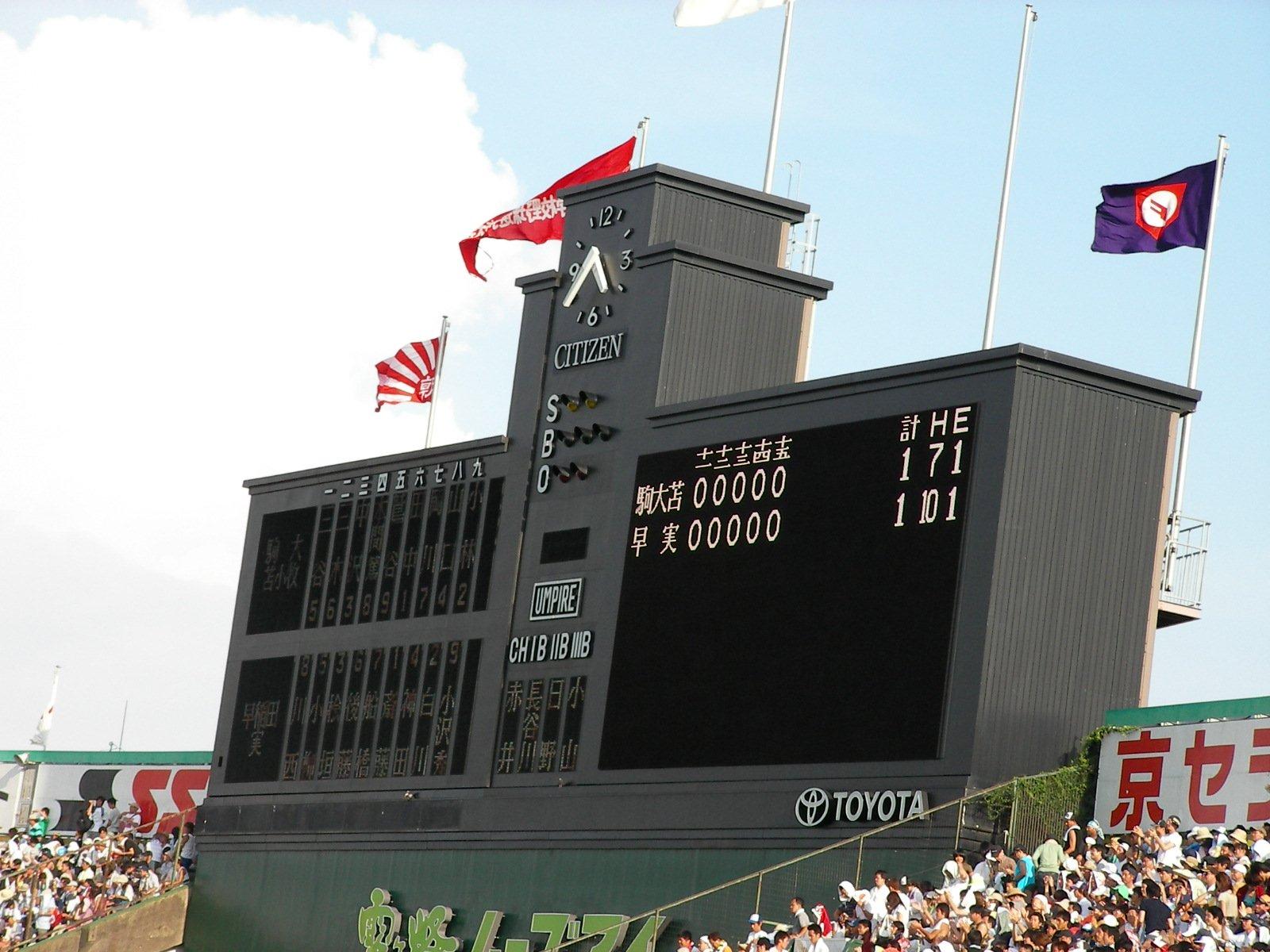 高校野球に広がるタイブレーク化の流れ。目的と体験者の言葉。